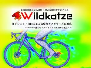 wildkatze_image